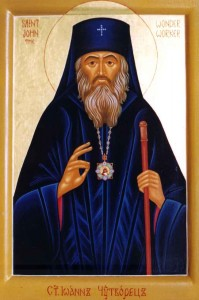 St. John the Wonderworker