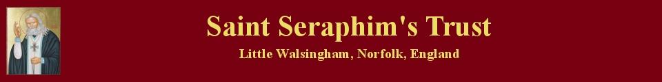 St. Seraphim's Trust